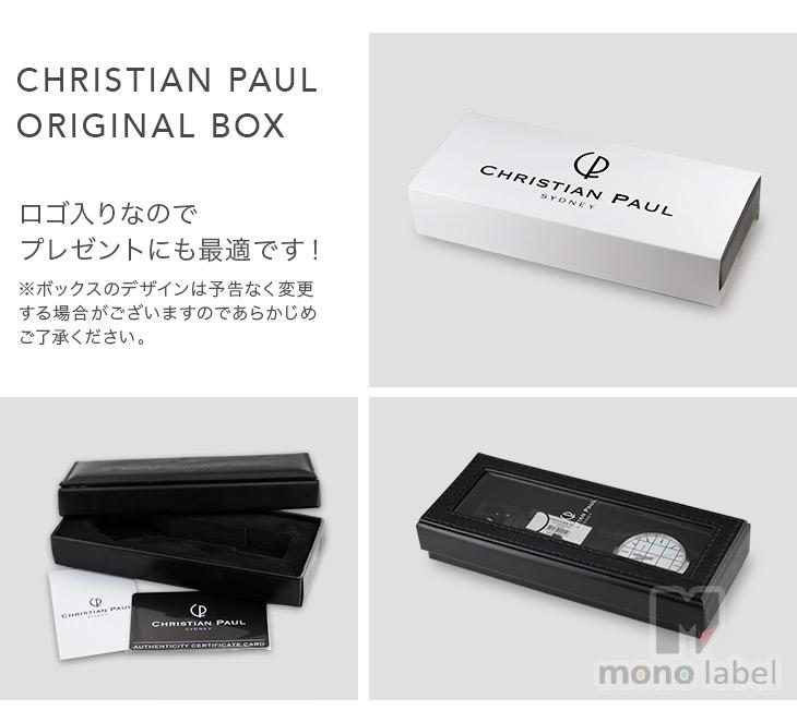 クリスチャンポールボックス説明