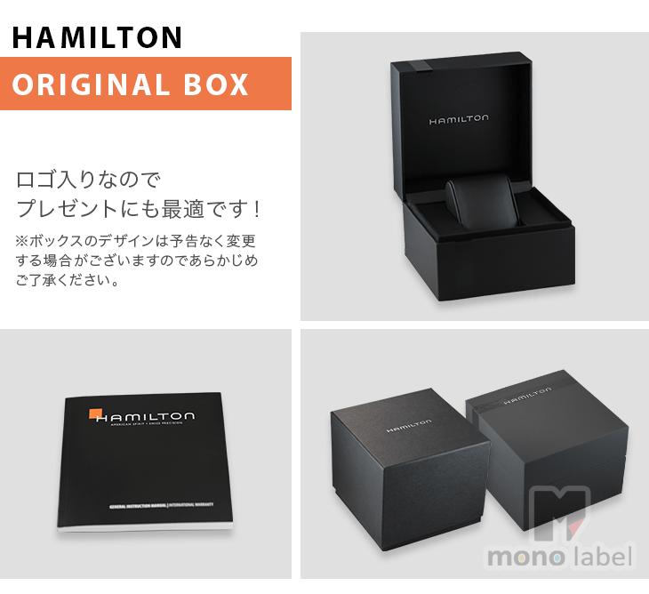 HAMILTONボックス説明