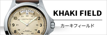 KHAKI FIELD/カーキフィールド