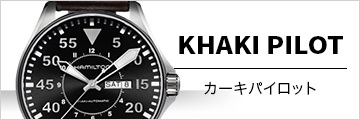 KHAKI PILOT/カーキパイロット