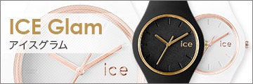 ����������� / ICE Glam