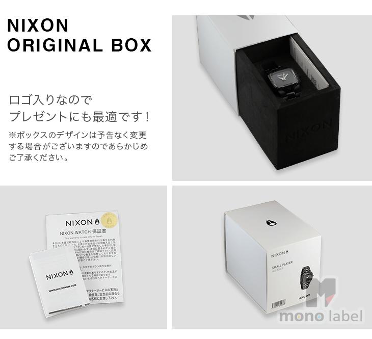 NIXONボックス説明