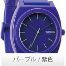パープル /紫色