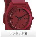 レッド/赤色