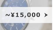 ~\15,000