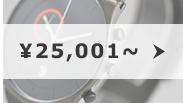 \25,001~